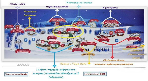 Карта деревни финского Дедушки Мороза.