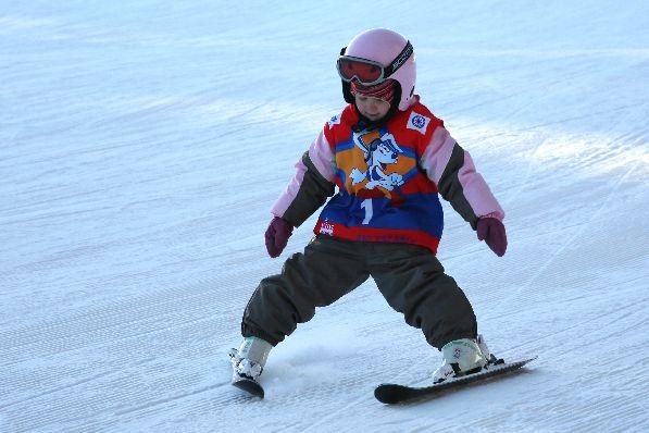 В Хяке есть несколько спусков для детей.