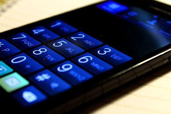 Как звонить по местному телефону внутри страны?